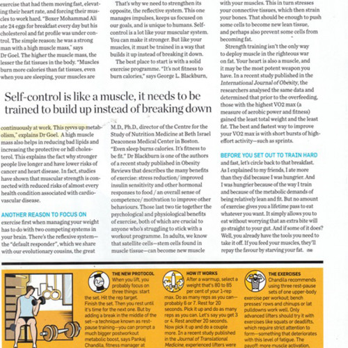 Mens health jan14