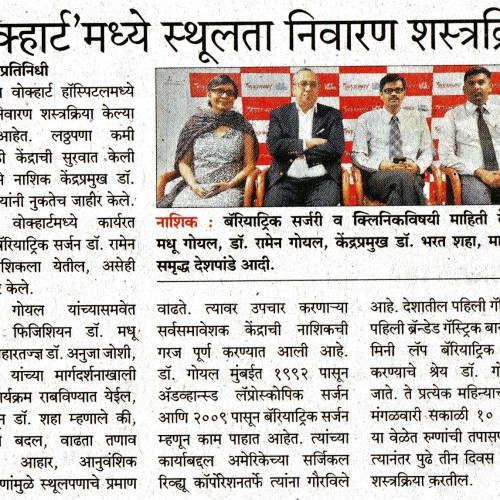 Pudhari News