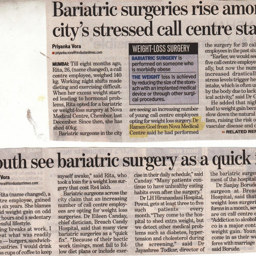 Hindustan Times 16th August 2012